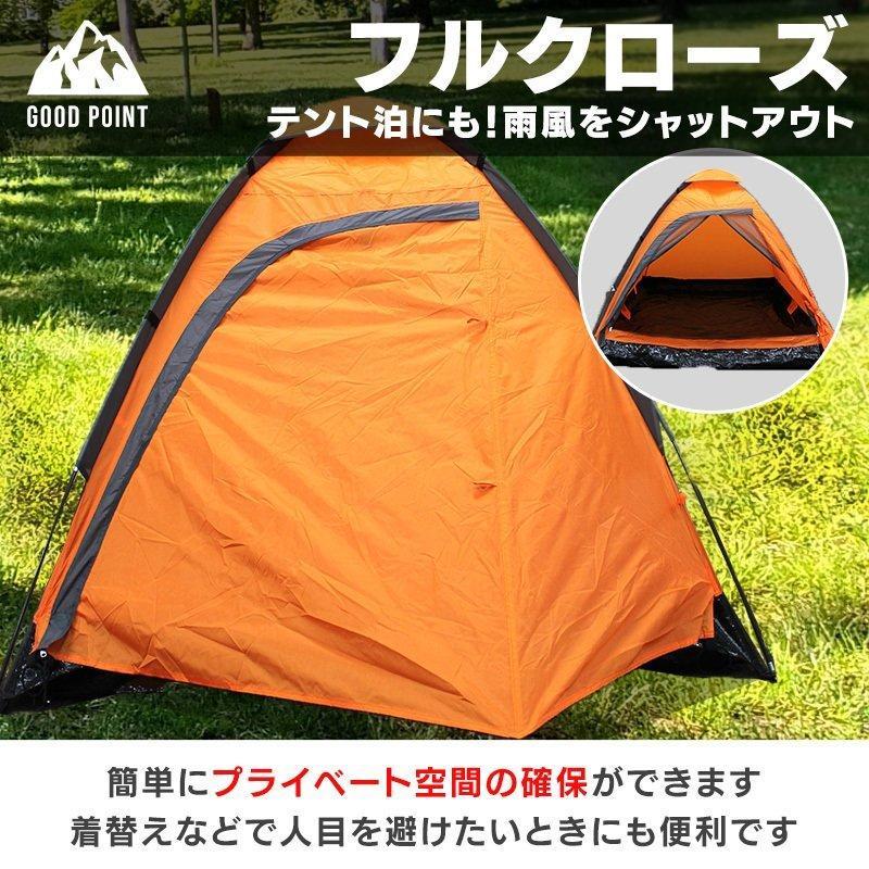 ドーム型テント 2人用 ソロキャンプ キャンピングテント 防水 かんたん設営 シングルウォール メッシュスクリーン pickupplazashop 07