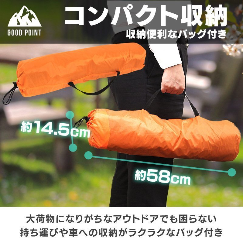 ドーム型テント 2人用 ソロキャンプ キャンピングテント 防水 かんたん設営 シングルウォール メッシュスクリーン pickupplazashop 08