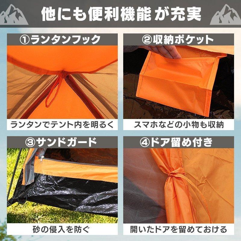 ドーム型テント 2人用 ソロキャンプ キャンピングテント 防水 かんたん設営 シングルウォール メッシュスクリーン pickupplazashop 09