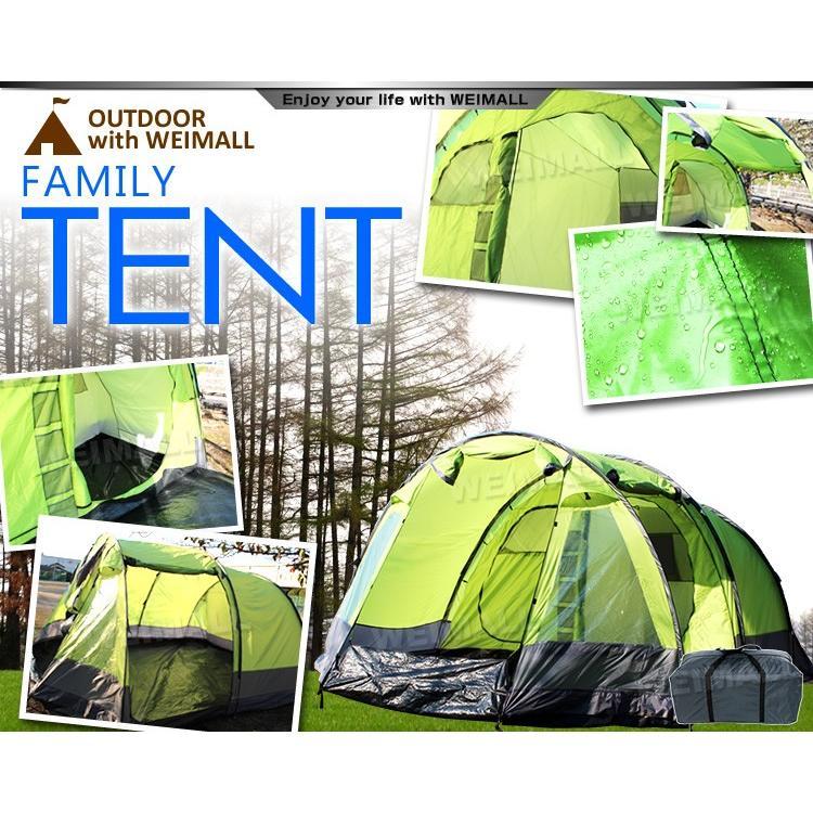 テント 6人用 3ルームテントキャンプ キャンピングテント ツーリングテント ドーム型テント 防水 2ルームテント pickupplazashop 02