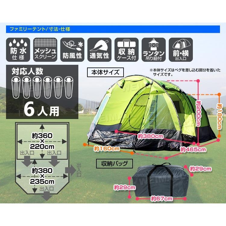 テント 6人用 3ルームテントキャンプ キャンピングテント ツーリングテント ドーム型テント 防水 2ルームテント pickupplazashop 11