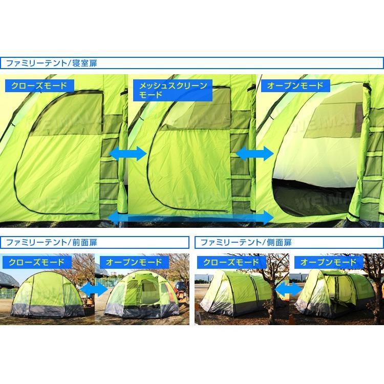 テント 6人用 3ルームテントキャンプ キャンピングテント ツーリングテント ドーム型テント 防水 2ルームテント pickupplazashop 12