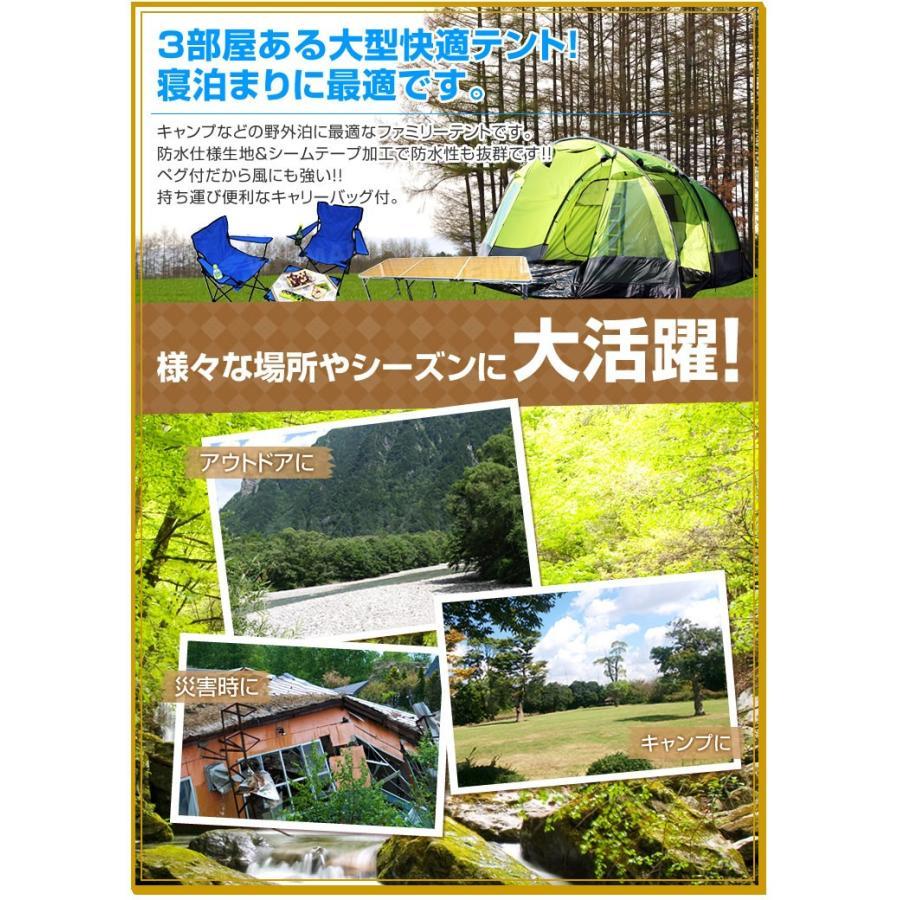 テント 6人用 3ルームテントキャンプ キャンピングテント ツーリングテント ドーム型テント 防水 2ルームテント pickupplazashop 04