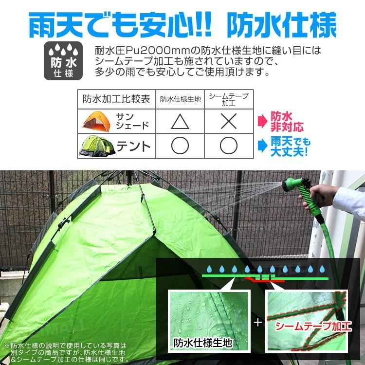 テント 6人用 3ルームテントキャンプ キャンピングテント ツーリングテント ドーム型テント 防水 2ルームテント pickupplazashop 05