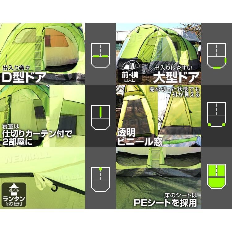 テント 6人用 3ルームテントキャンプ キャンピングテント ツーリングテント ドーム型テント 防水 2ルームテント pickupplazashop 07