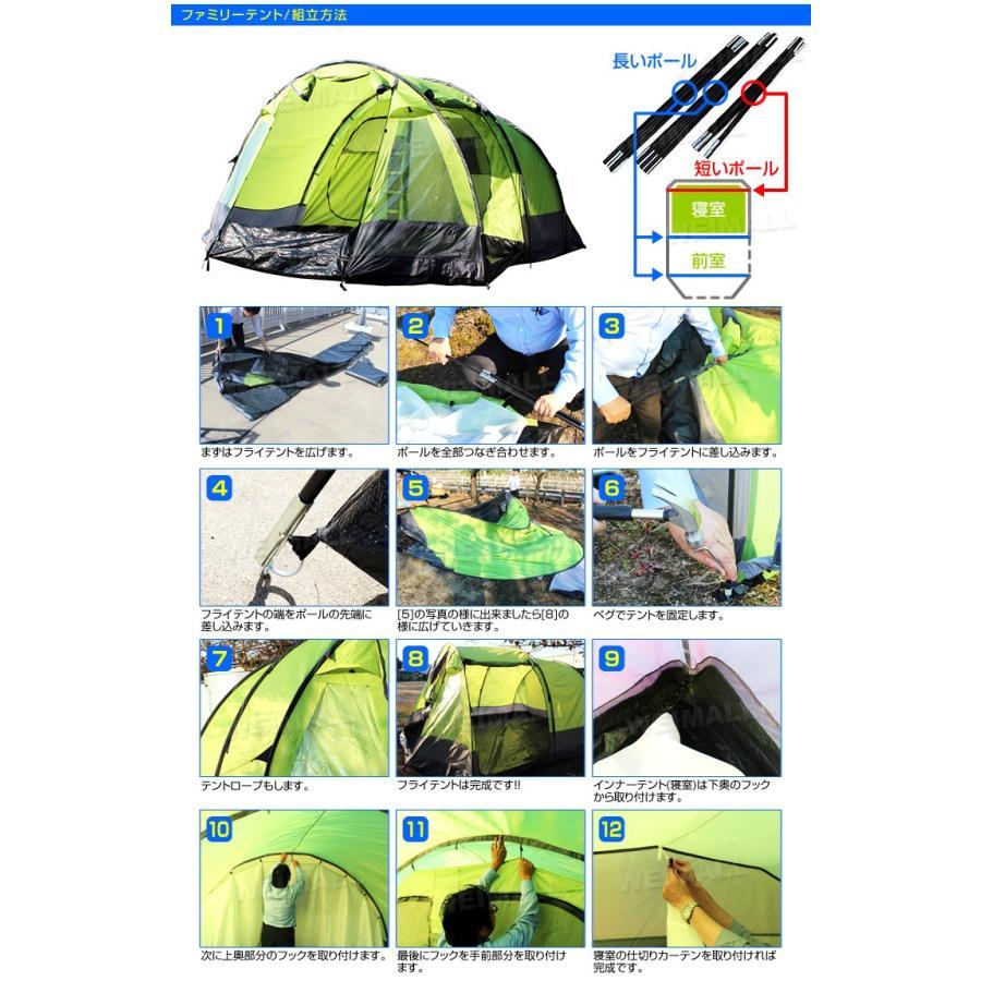 テント 6人用 3ルームテントキャンプ キャンピングテント ツーリングテント ドーム型テント 防水 2ルームテント pickupplazashop 10