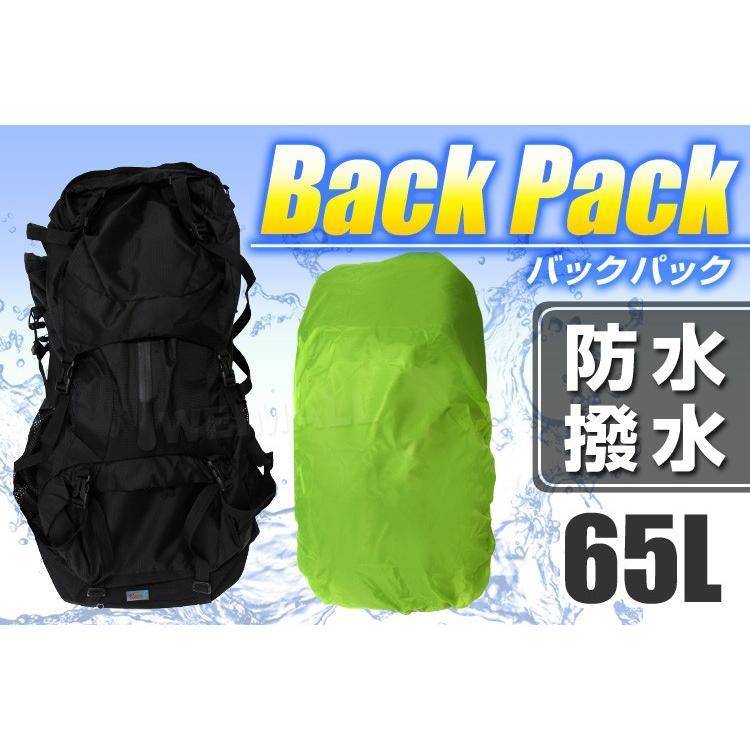 バックパック 大容量 ザック レディース メンズ 防水 65L 登山 トレッキング ハイキング アウトドア 防災 デイパック リュックサック リュック pickupplazashop 02