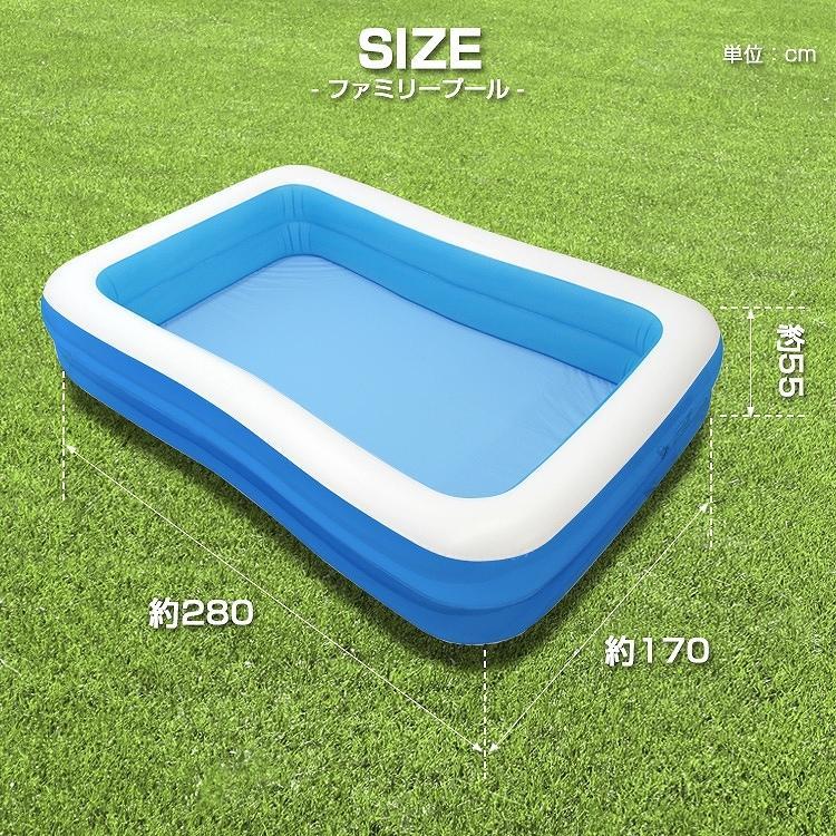 プール 家庭用 大型 2.8 m 子供用 ビニールプール ファミリープール 子供用 家庭用プール 水遊び 庭遊び 熱中症予防|pickupplazashop|10