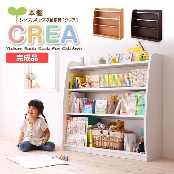 幅93cm 本棚 CREA(クレア) 3色対応 完成品 完成品