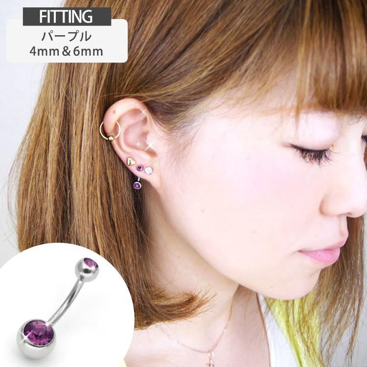 ボディピアス 14G へそピアス ダブルジュエリーネイブル ボディーピアス piercing-nana 06