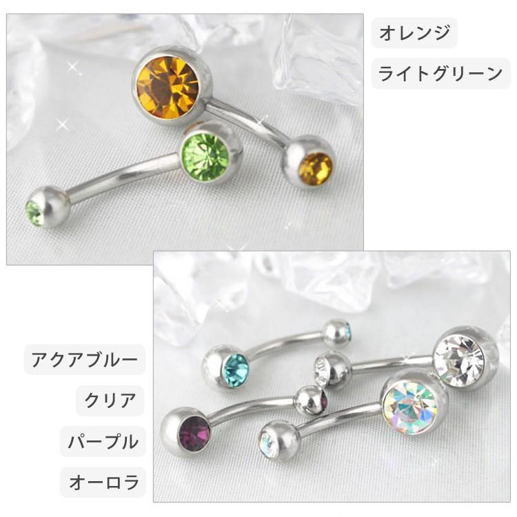ボディピアス 14G へそピアス ダブルジュエリーネイブル ボディーピアス piercing-nana 09