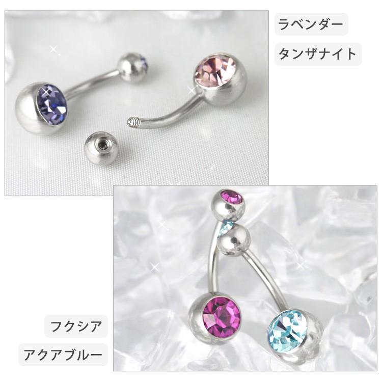 ボディピアス 14G へそピアス ダブルジュエリーネイブル ボディーピアス piercing-nana 10