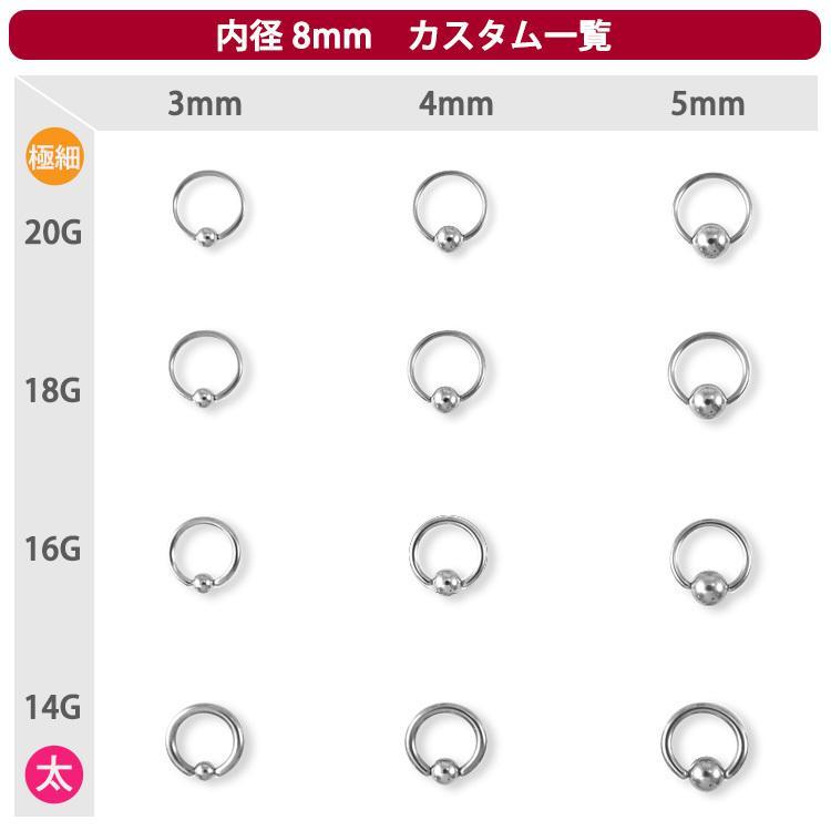 ボディピアス 20G 18G 16G 14G リング ステンレス キャプティブビーズリング フープピアス 軟骨ピアス ボディーピアス 金属アレルギー対応|piercing-nana|12