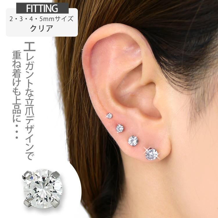 つけっぱなしにできるピアス ボディピアス 18G 16G 14G ファースト セカンド 軟骨 立爪 キュービックジルコニア おしゃれ サージカルステンレス 片耳用 piercing-nana 15
