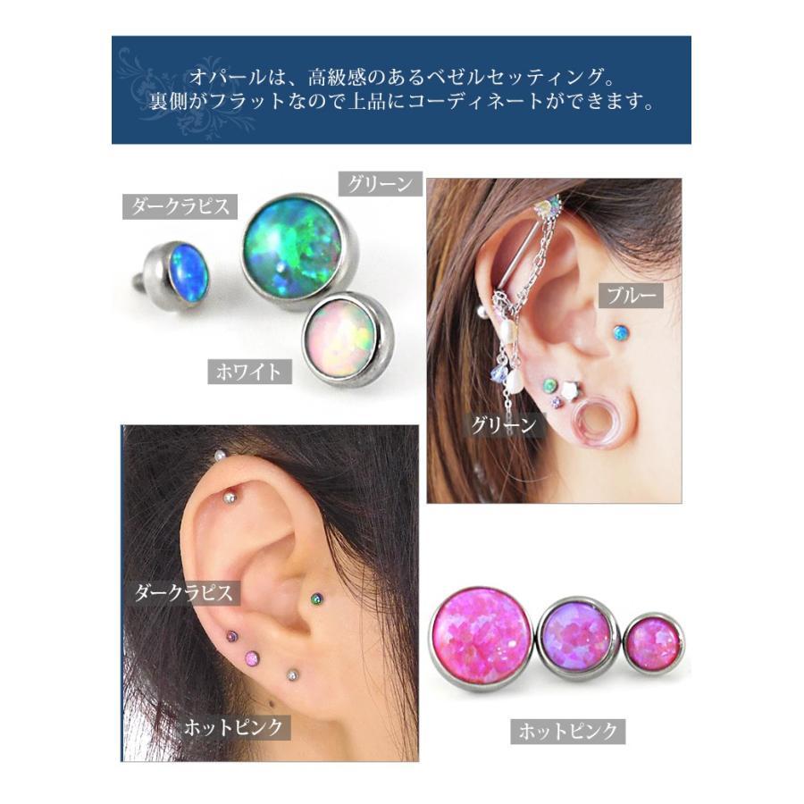 ボディピアス 18G 16G 14G ベゼルセットシンセティックオパールラブレット ボディーピアス 軟骨ピアス 金属アレルギー対応|piercing-nana|03