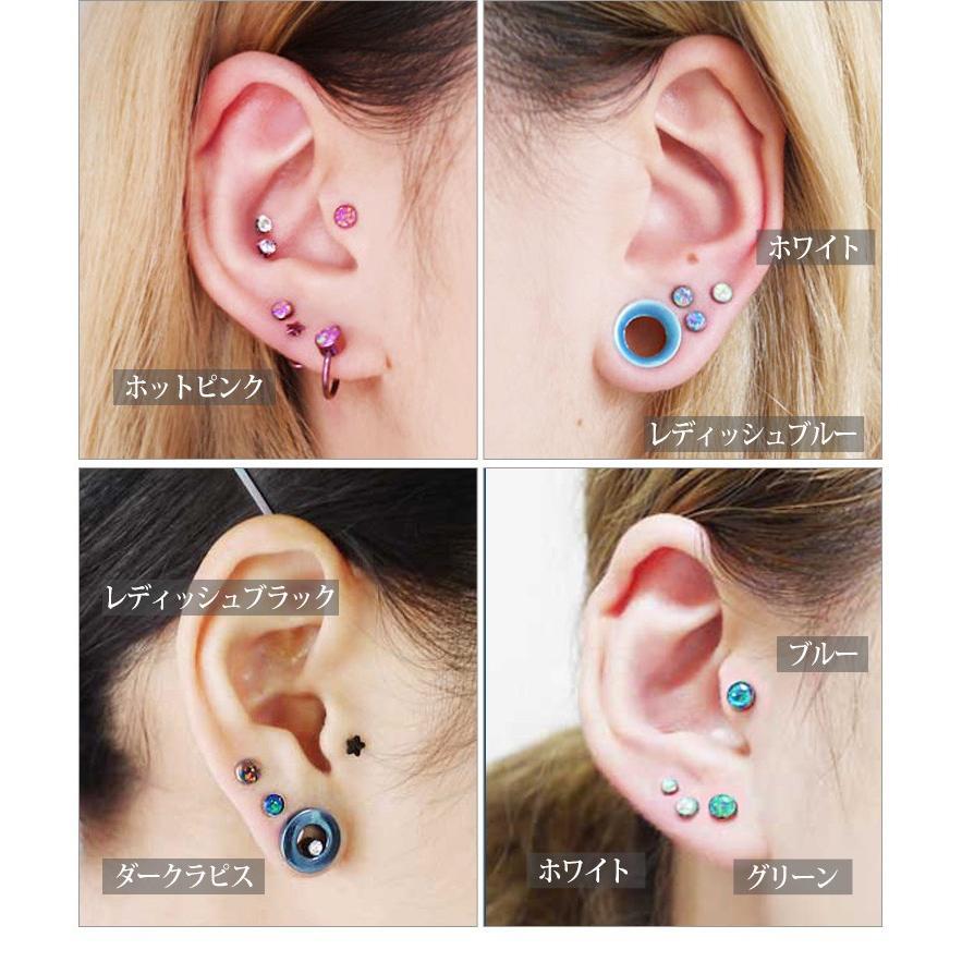 ボディピアス 18G 16G 14G ベゼルセットシンセティックオパールラブレット ボディーピアス 軟骨ピアス 金属アレルギー対応|piercing-nana|07