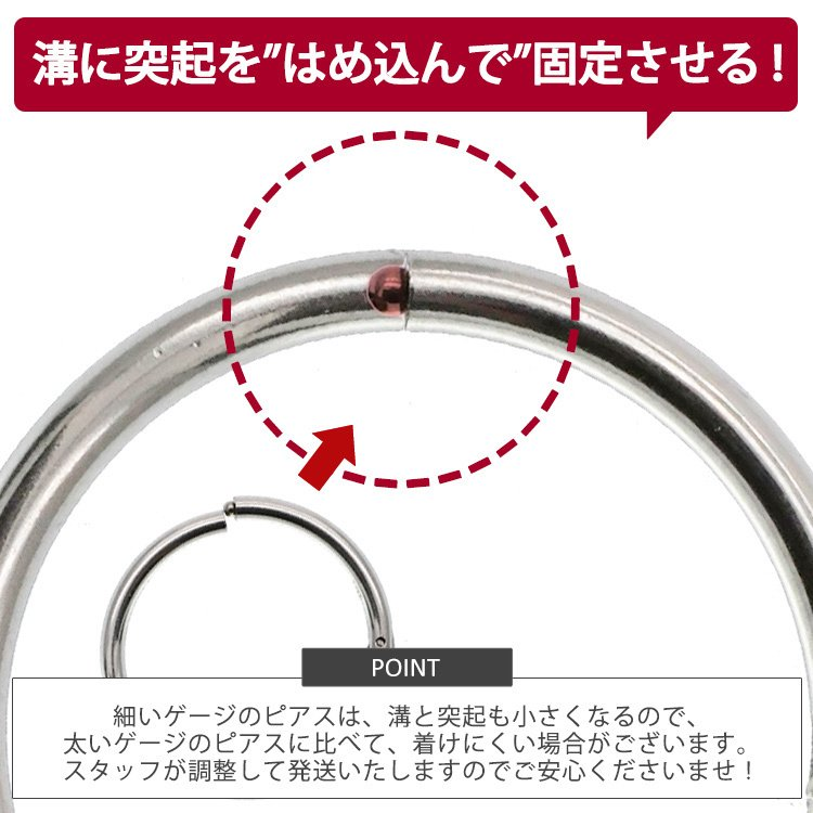 つけっぱなしにできるピアス 軟骨ピアス ボディピアス 外れない シンプル ワンタッチ クリッカー 16G 18G 14G 20G  ネオセグメントリング|piercing-nana|09