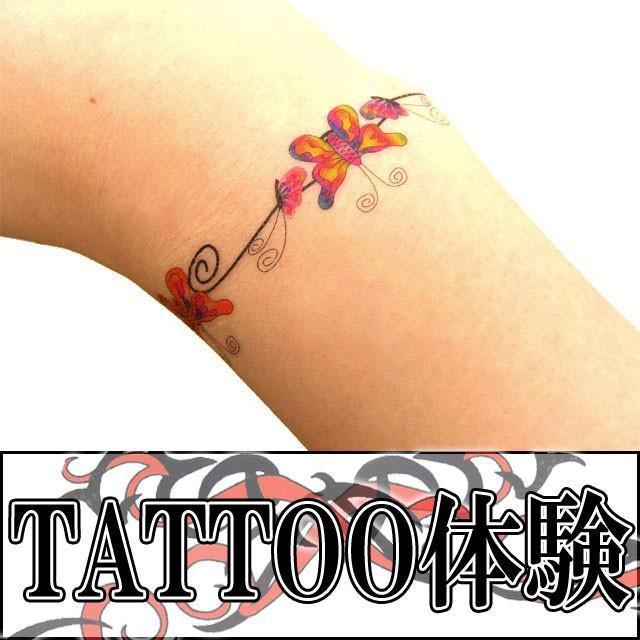 タトゥーシール 2枚セット レインボーバタフライ ボディーシール|piercing-nana|03