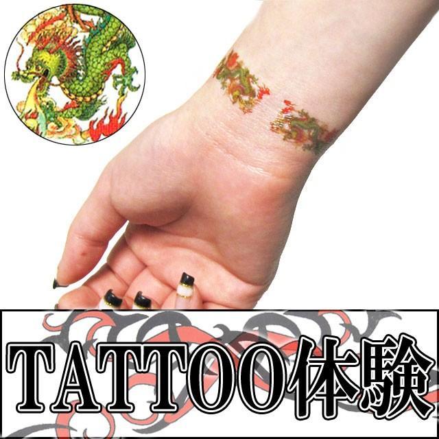 タトゥーシール 2枚セット ドラゴン×ローズ ボディーシール piercing-nana 03
