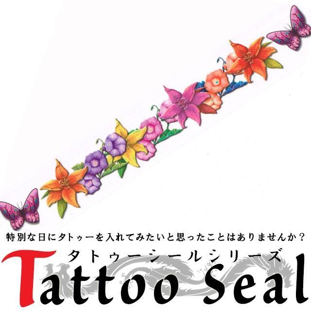 タトゥーシール 2枚セット バタフライ×フラワー ボディーシール|piercing-nana