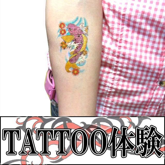 タトゥーシール 2枚セット 昇り鯉 紫 ボディーシール|piercing-nana|03