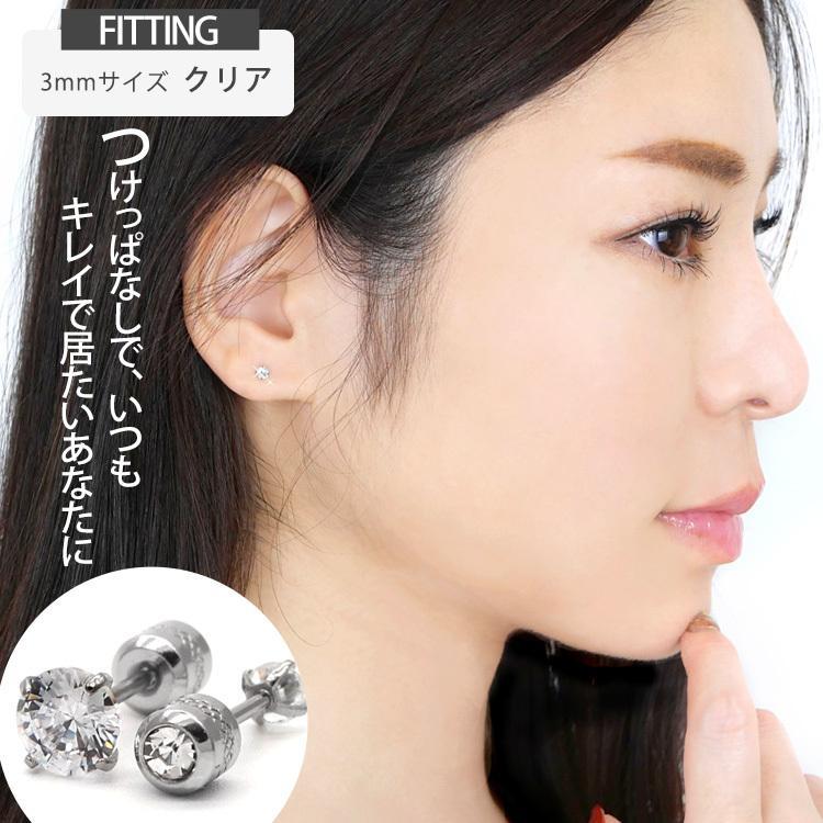 ボディピアス 20G つけっぱなし ピアス リバーシブル立爪ピアス ストレートバーベル 軟骨ピアス ファーストピアス セカンドピアス|piercing-nana|11