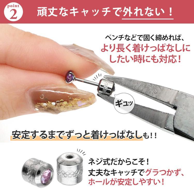ボディピアス 20G つけっぱなし ピアス リバーシブル立爪ピアス ストレートバーベル 軟骨ピアス ファーストピアス セカンドピアス|piercing-nana|05