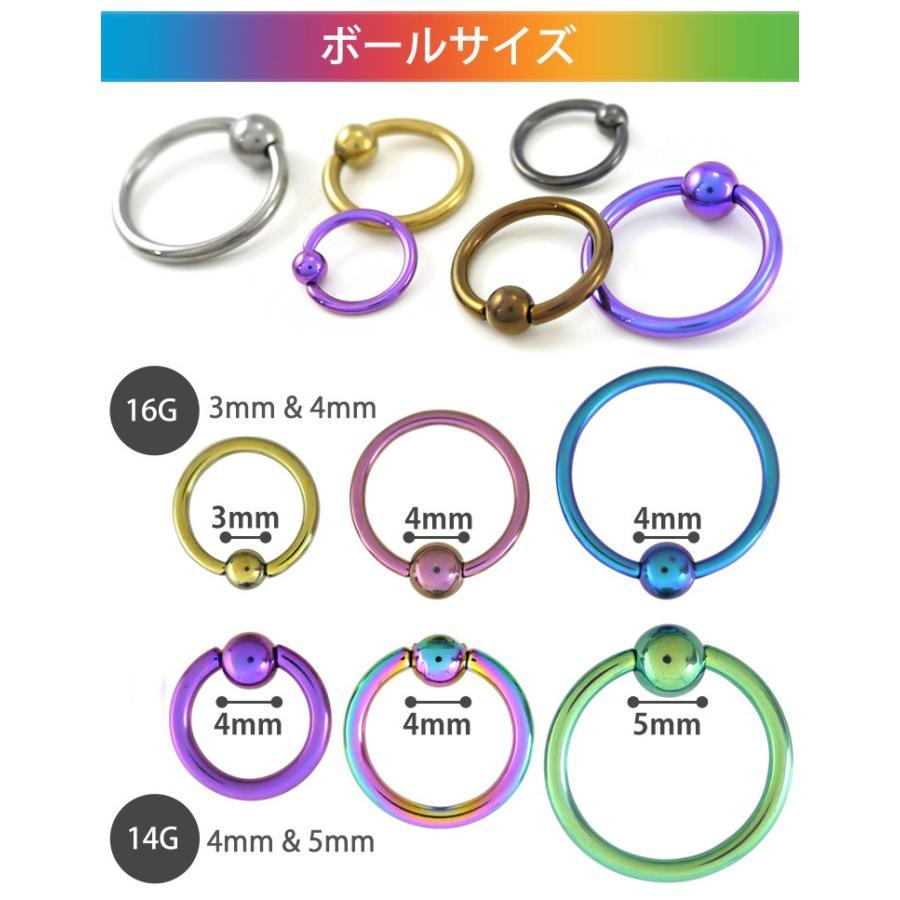 ボディピアス 14G リング チタン 選べる18色 カラーチタンビーズリング ボディーピアス 軟骨ピアス フープピアス 金属アレルギー対応|piercing-nana|10