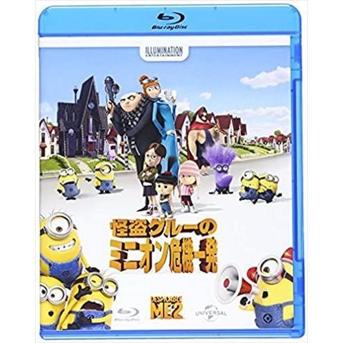 怪盗グルーのミニオン危機一発 /  (Blu-ray) GNXF1709-HPM|pigeon-cd