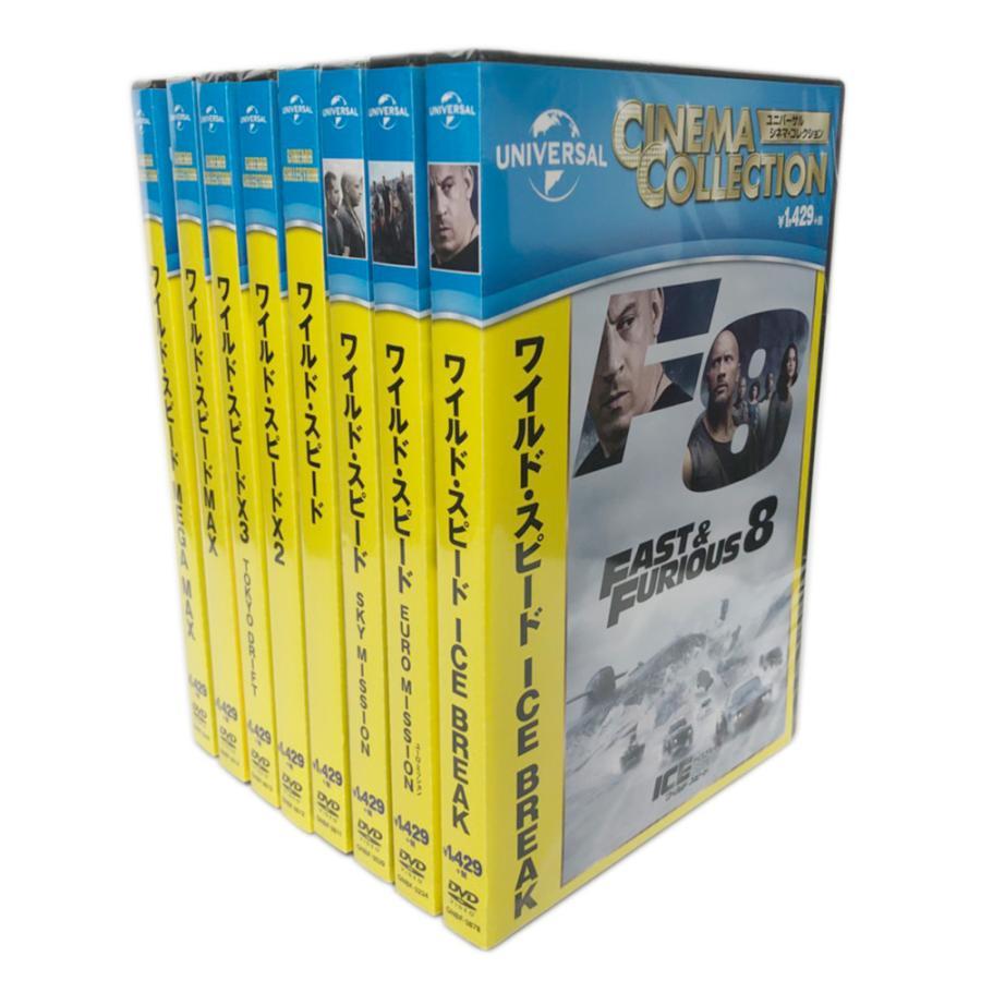 ワイルド・スピード シリーズ (DVD8枚組)|pigeon-cd