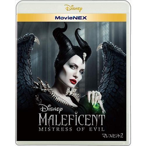 (おまけ付)マレフィセント2 MovieNEX / ディスニー (Blu-ray+DVD) VWAS6960-SK|pigeon-cd
