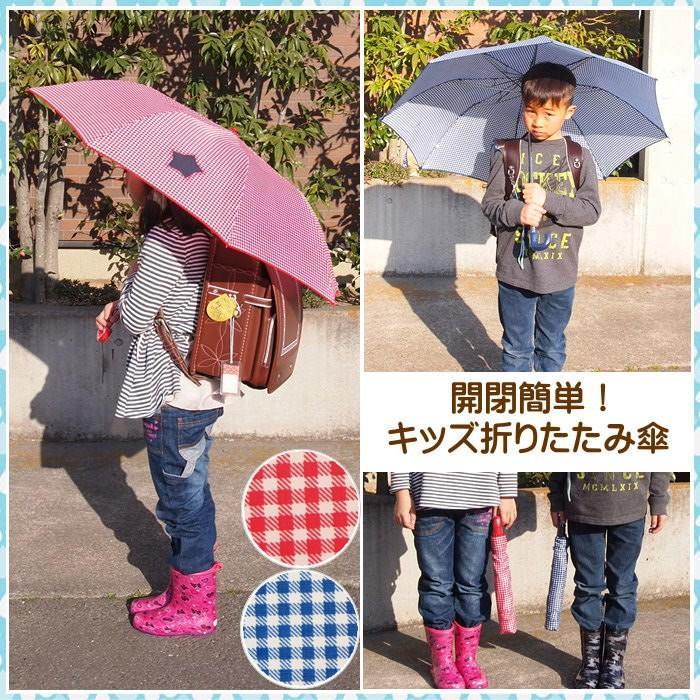 即出荷 折りたたみ傘 子供 使いやすい 丈夫 ランドセルサイズ 53cm 記念品 女子 男子 かわいい 軽量 持ちて 雨具 小学生 通学 2段 8本骨 簡単開閉|piglet