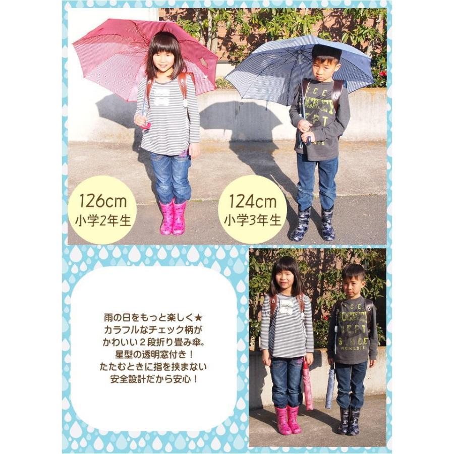 即出荷 折りたたみ傘 子供 使いやすい 丈夫 ランドセルサイズ 53cm 記念品 女子 男子 かわいい 軽量 持ちて 雨具 小学生 通学 2段 8本骨 簡単開閉|piglet|02