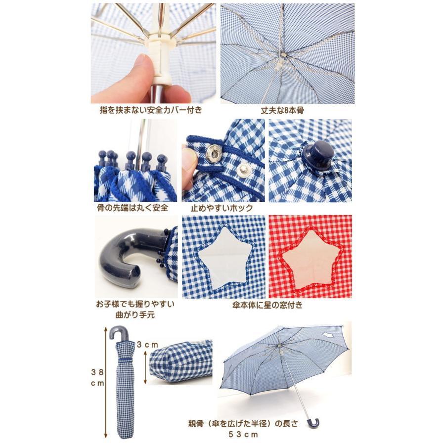 即出荷 折りたたみ傘 子供 使いやすい 丈夫 ランドセルサイズ 53cm 記念品 女子 男子 かわいい 軽量 持ちて 雨具 小学生 通学 2段 8本骨 簡単開閉|piglet|05