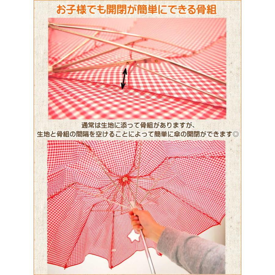 即出荷 折りたたみ傘 子供 使いやすい 丈夫 ランドセルサイズ 53cm 記念品 女子 男子 かわいい 軽量 持ちて 雨具 小学生 通学 2段 8本骨 簡単開閉|piglet|06