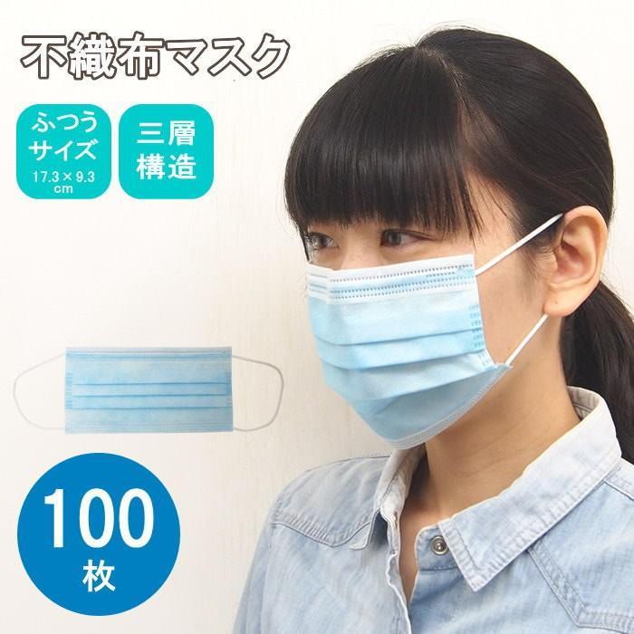 何 センチ 普通 サイズ マスク
