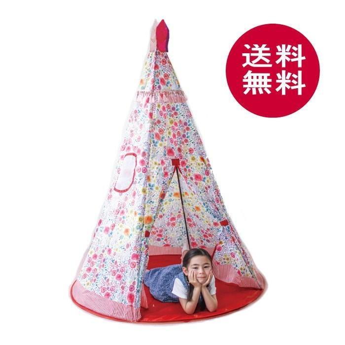 キッズテント 子供テント フラワーテント 室内テント ボールハウス おもちゃ hakz2050 hakz2060 フラワーテント ネイティブテント