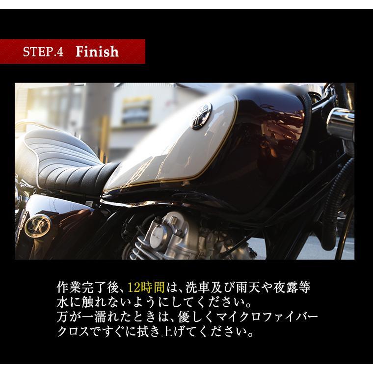 ガラスコーティング ガラスコーティング剤 バイク用 ピカピカレイン for Motorcycle 滑水性 洗車 車 バイク カーワックス ヘルメット TOP-BIKE|pika2rain|07