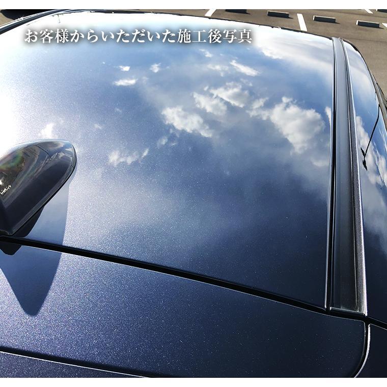 ガラスコーティング 車 ガラスコーティング剤 メンテナンス剤 ナノピカピカレイン 滑水性 スプレーして拭くだけ簡単コーティング! 送料無料 TOP-KMAINTE-250|pika2rain|13
