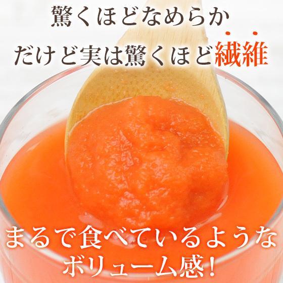 繊維入りにんじんりんごレモンジュース 1000ml×1本 栄養機能性食品 ビタミンA ストレートジュース 無農薬人参 食品 pika831 03