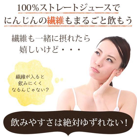 繊維入りにんじんりんごレモンジュース 1000ml×1本 栄養機能性食品 ビタミンA ストレートジュース 無農薬人参 食品 pika831 05