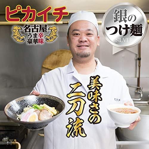名古屋ピカイチラーメン pikaichi-nagoya 06