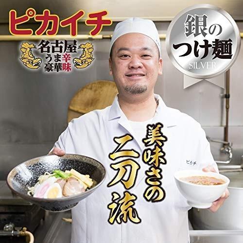 名古屋ピカイチラーメン3個セット(6食入り)|pikaichi-nagoya|06