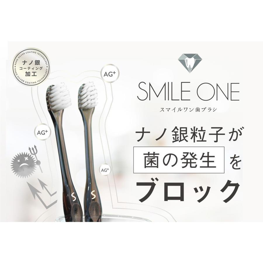 超極細毛 スマイルワン抗菌歯ブラシ3色セット大好評|pikasshu1081