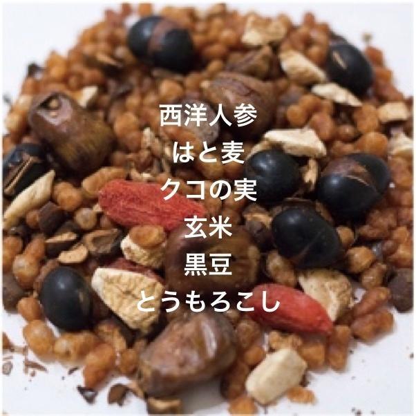 お茶 健康茶 漢方茶 乙姫の宝箱(3ティーパック入り) pilot-medicalcare 02