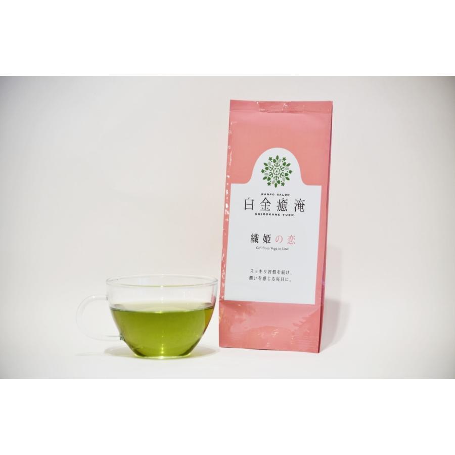 お茶 健康茶 漢方茶 織姫の恋(10ティーバッグ入り)|pilot-medicalcare
