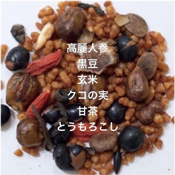 お茶 健康茶 漢方茶 草原の人魚(10ティーパック入り)|pilot-medicalcare|02