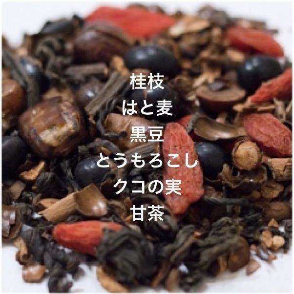 お茶 健康茶 漢方茶 雪娘のぬくもり(3ティーパック入り)|pilot-medicalcare|02