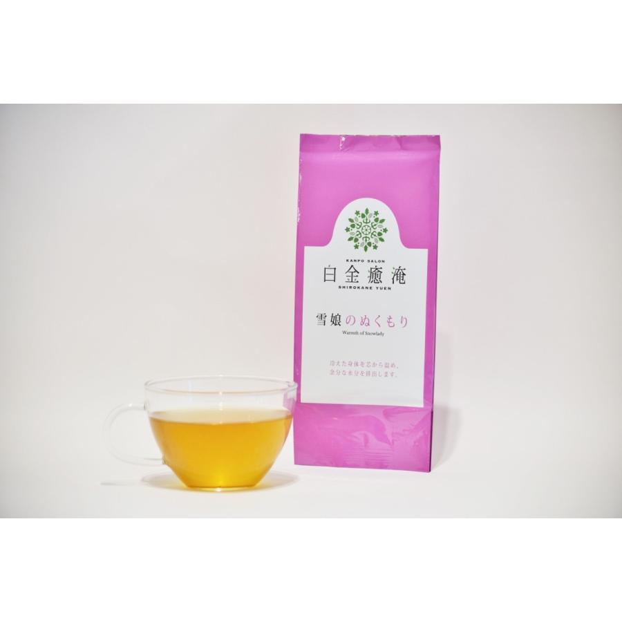 お茶 健康茶 漢方茶 雪娘のぬくもり(3ティーパック入り)|pilot-medicalcare|05