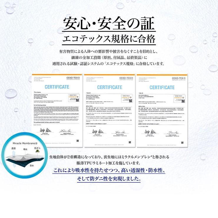 プロテクト・ア・ベッド ボックスシーツ マットレスプロテクター クラシック クイーン|piloxs|06